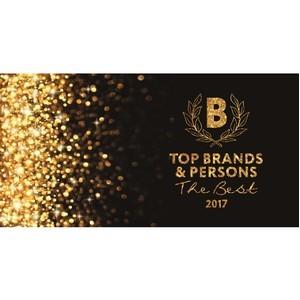 Ежегодная церемония «Topbrands & persons «TheBest»