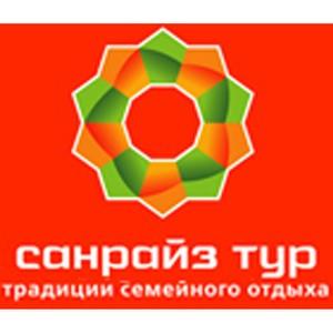ГОА стал ближе! Перелет в Гоа из любой точки России от «Санрайз тур».