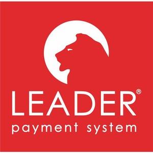 Группа компаний «Кандагар» - быстрая оплата туров через Систему «Лидер» на территории РФ и в СНГ