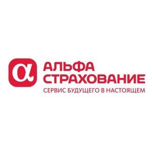 """""""АльфаСтрахование"""" помогла Госкорпорации по ОрВД восстановить трассовый радиолокатор"""