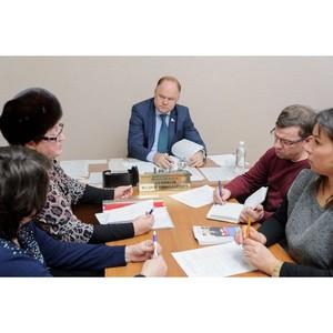 Вадим Супиков провёл приём граждан по личным вопросам