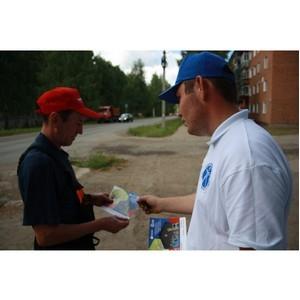 Специалисты Удмуртэнерго стали участниками акции «Вору нет!»
