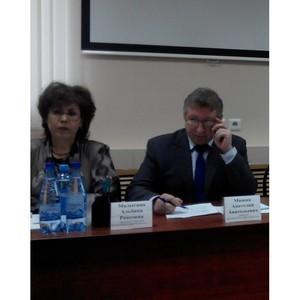 В Кадастровой палате состоялась пресс-конференция