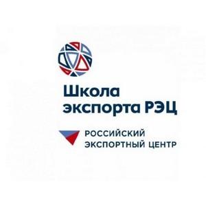 В Торгово-промышленной палате РФ обсудили вопросы образования в сфере ВЭД