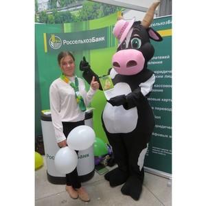 Белгородский филиал Россельхозбанка представил свои кредитные продукты на выставке «БелгородАгро»