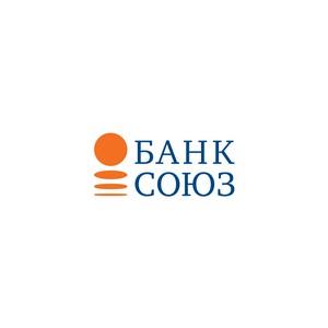 Наблюдательный совет банка «Союз» продлил полномочия  председателя правления до 2020 года