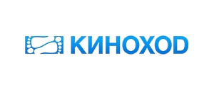 """Благотворительный фонд """"Миссия"""" и компания """"Киноход"""" запустили новогоднюю акцию"""