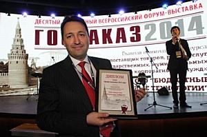 Компания БФТ – Лучший поставщик 2013 года