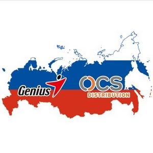 Genius подписал партнерское соглашение с OCS