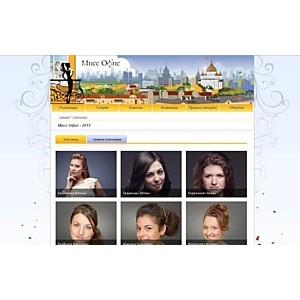 """Интернет-голосование конкурса красоты """"Мисс Офис-2012"""""""