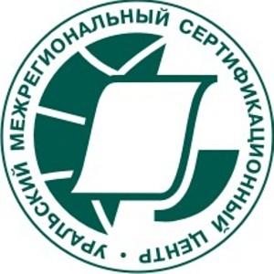 Обучение ОАО «ЕВРАЗ КГОК» менеджменту рисков