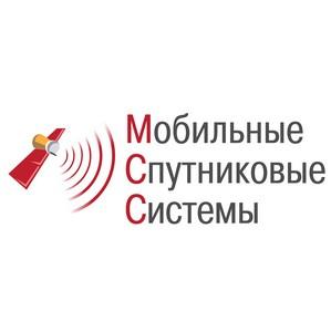 Российский рынок транспорта может полностью попасть под контроль МСС ГЛОНАСС