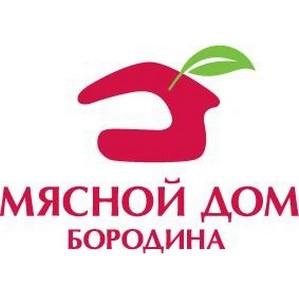 «Мясной Дом Бородина» развивает программу по поддержке юных талантов