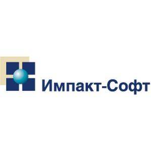 Продление срока действия зарегистрированного товарного знака «Импакт-Софт» до 19 декабря 2022 года