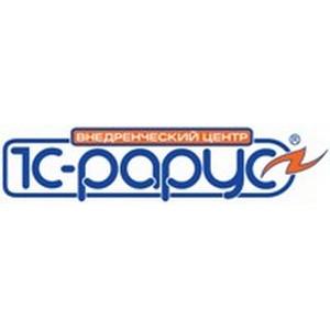 Компания «1С-Рарус» вошла в состав акционеров компании «1С-Теллур»
