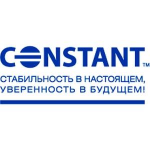 Ведущая энергетическая компания будет работать под новым брендом