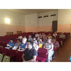 Уполномоченный по защите прав предпринимателей в Забайкальском крае. Бизнес-омбудсмен Забайкалья провела семинар по онлайн-кассам в пгт. Вершино-Дарасунском