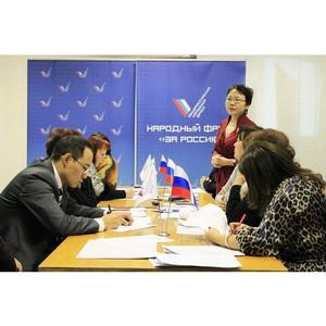 Активисты ОНФ в Туве обсудили реализацию поручений президента по итогам форума по здравоохранению