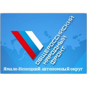 Активисты ОНФ ЯНАО оценили уровень безопасности на дорогах Салехарда