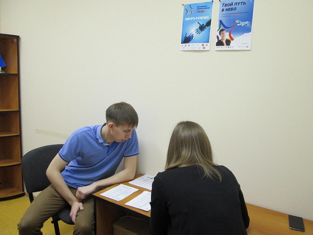 Прошли выборы в молодёжный парламент