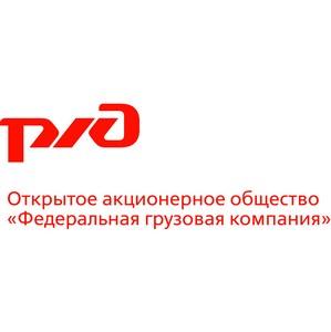 С начала 2014 года общий объем погрузки Иркутского филиала  ОАО «ФГК» составил 3,4 млн тонн