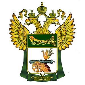 Смоленские таможенники поздравили с юбилеем коллег из Белоруссии