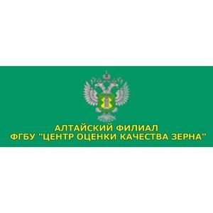 О результатах проведенных 5210 лабораторных исследований специалистами Алтайского филиала в апреле