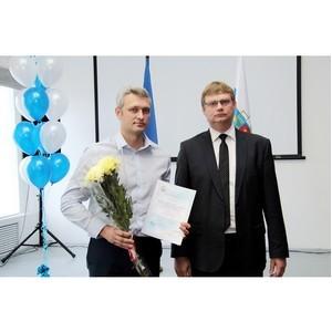 Лучшие представители промышленных предприятий Свердловской области получили заслуженные награды
