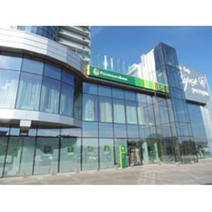 Россельхозбанк выдал банковскую гарантию ЗАО «Инси» на 50 млн рублей