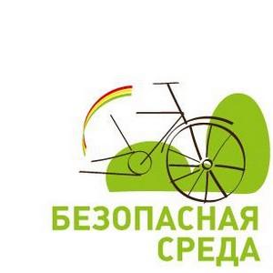 Новая информационно-образовательная программа о безопасности школьников стартует в Волгограде