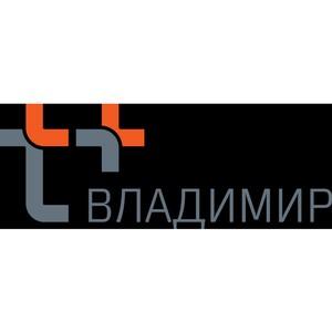 Владимирский филиал «Т Плюс» приступает к реконструкции тепловых сетей в районе улицы Чапаева
