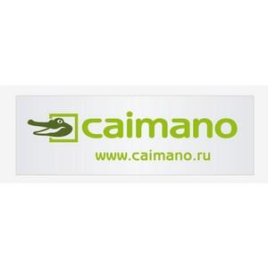 Новые технологии в детской одежде CAIMANO.