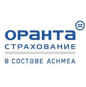 """СК """"Оранта"""" застраховала ООО """"ХТЛ Фиттинг Рус"""" на 117 млн. рублей"""