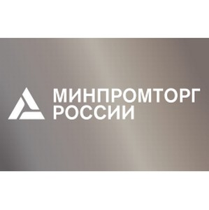 Российские компании представили в Москве свои передовые разработки на Pharmtech & Ingredients 2015