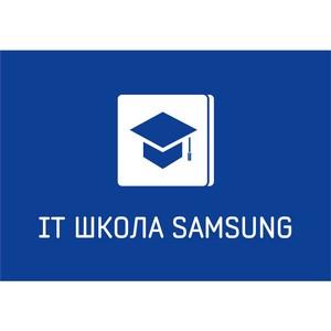 В День информатики «IT Школа Samsung» подвела итоги первого учебного полугодия 2015/2016