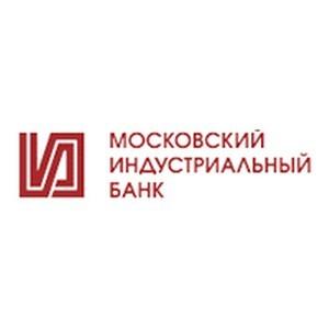 Московский Индустриальный Банк занял первое место среди банков по темпам прироста кредитного портфеля корпоративных клиентов