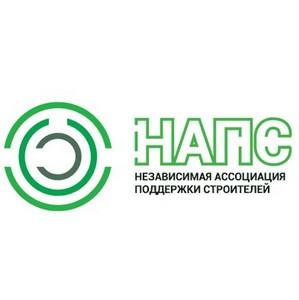 Рождение сверхновой: строители Татарстана получили нового ангела-хранителя