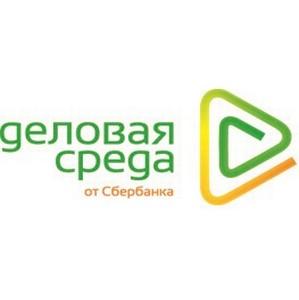Новым генеральным директором «Деловой среды» назначен топ-менеджер Сбербанка России