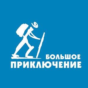 Бесплатные путевки в детский лагерь получат московские отличники