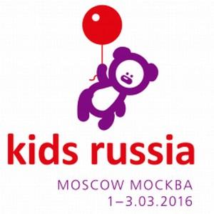 С 1 по 3 марта 2016 года в Москве пройдет профессиональная выставка товаров для детей Kids Russia