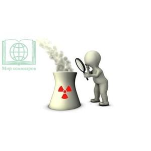 Экспертиза промышленной безопасности. Ввод в эксплуатацию опасных производственных объектов