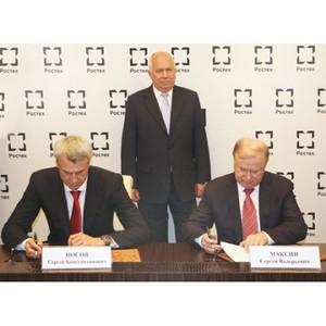 «Швабе» заключил крупномасштабный долгосрочный контракт с Нижним Тагилом