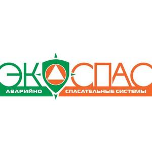 «Экоспас» и Фонд им. В.И. Вернадского договорились о сотрудничестве