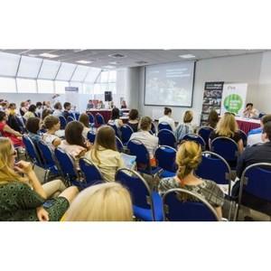 30 ноября в Екатеринбурге пройдет конференция Отель будущего