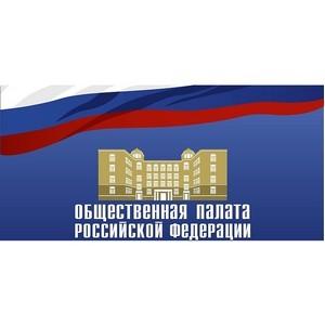 Законопроект В.Гутенева об отсрочке от армии пройдет нулевые чтения в Общественной палате РФ
