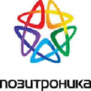 Позитроника поддержала IV Железногорский зимний марафон