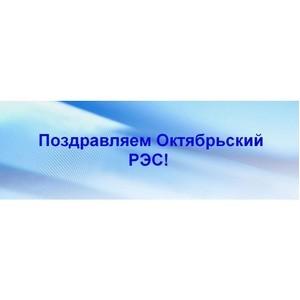 Лучший РЭС Улан-Удэ Энерго за 2017 год