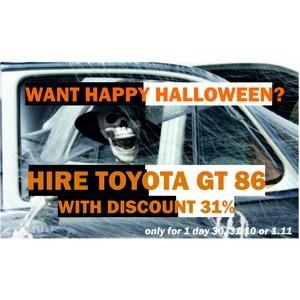 Как отметить Halloween в Праге? Взять авто в аренду.