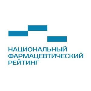 В Москве отметили наградами лучшие бренды и компании фармотрасли