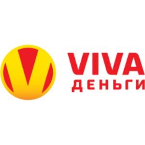 Компания Viva Деньги вывела на российский рынок новый банковский продукт — карты для микрозаймов